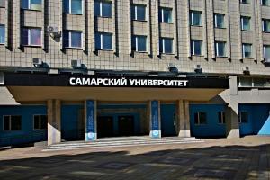 ТАСС: Более 300 российских школьников приняли участие в робототехническом фестивале в Самаре