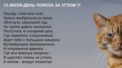 http://www.science63.ru/img_samara/sovremennye-tehnologii-4a8lx.jpg